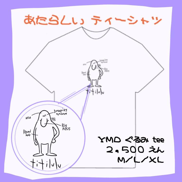 ◆5/31ツアーファイナルより新しいTシャツ発売開始!◆