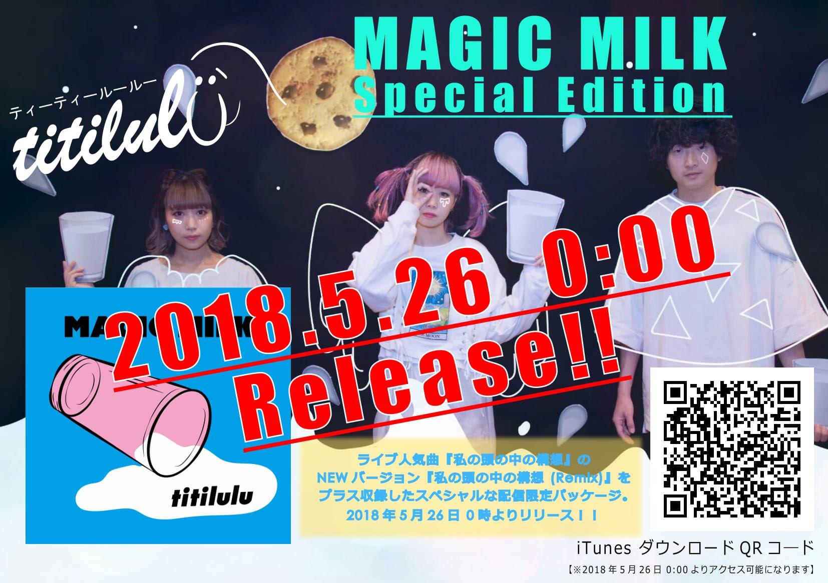 iTunes Storeにて「MAGIC MILK Special Ed