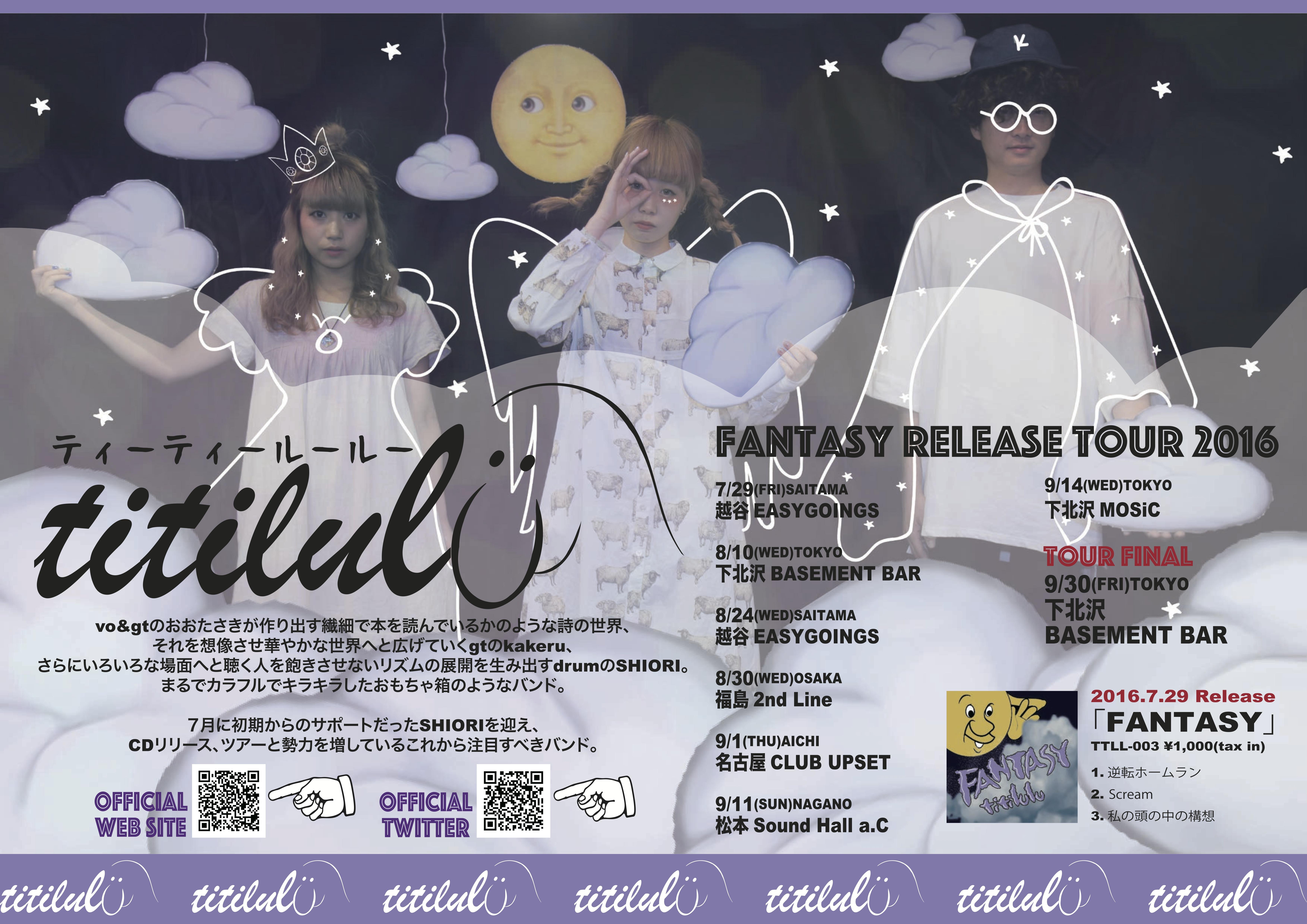 3rd Single「FANTASY」発売&リリースツアー決定!