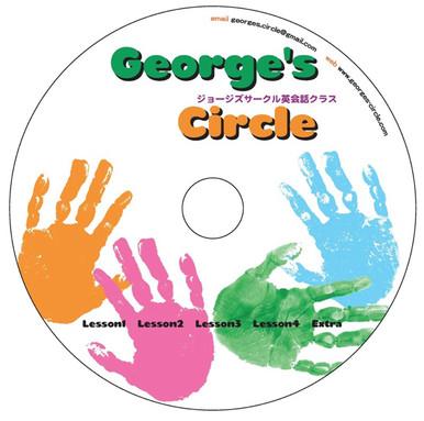 CD label Design