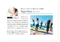 _______Yoga Nitya__2.jpg