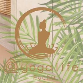 2/16(土)OPEN✨17(日)特別Lesson受付中✨【松本莉緒さんプロデュース@YOGA Life Fuchu】