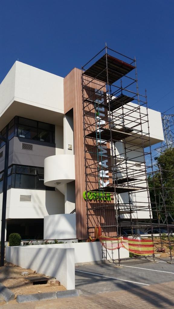 Kramerville Corner Building 2 Facade