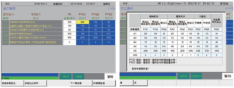 B1_1_SF2.png