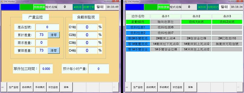 F2_2_SF1.png