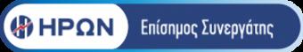 episimos-sinergatis.png