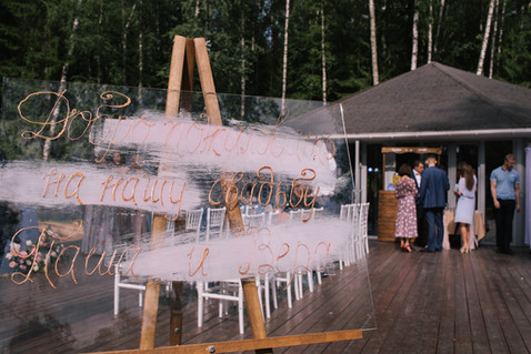 ж Wedding_web-396.jpg