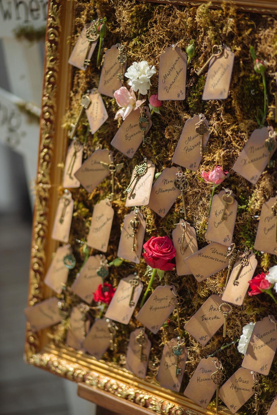 и wedding-323.jpg