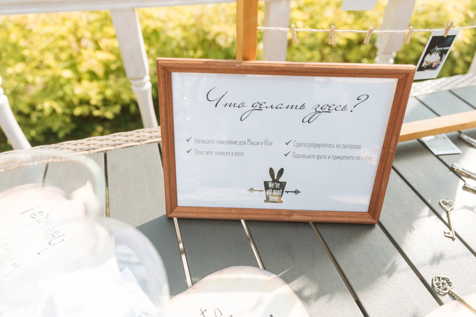 к wedding-455.jpg