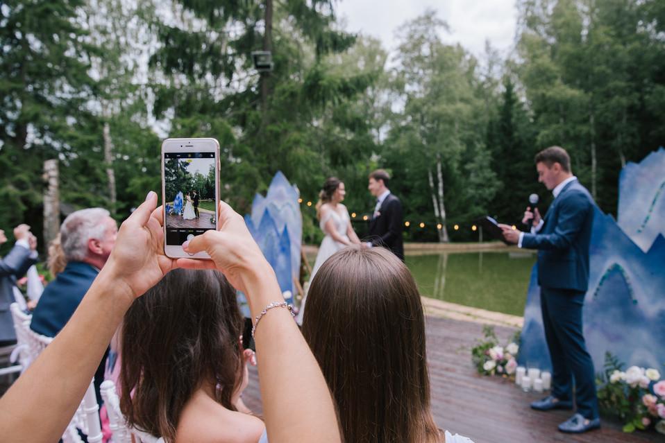 м Wedding_web-469.jpg