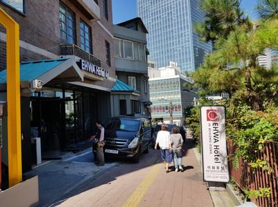 Entrance of Ehwa Hotel