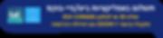 תשלום ביט אפליקציית תשלום בימי קורונה.pn