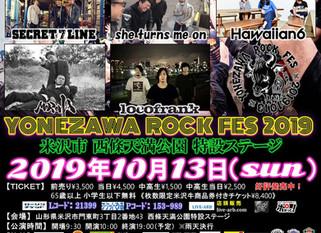 YONEZAWA ROCK FES 2019 応援しています