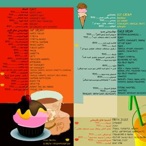 Cafe Buritto