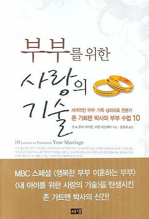 10_Lessons_Korean_2.jpg
