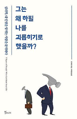 5_Types_Korean.jpg