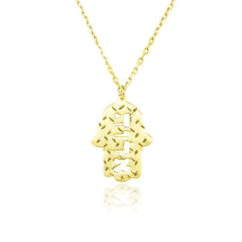 USA Name Necklace | Hamsa Name necklace, name necklace