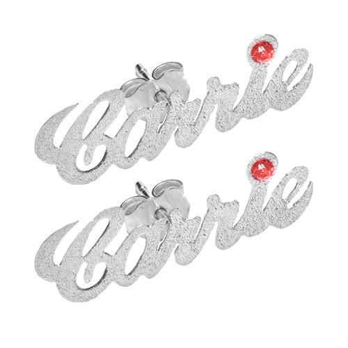 3173b4843 Usaname necklace , Usa Name Necklace , Stud earrings , name earrings , personalized  name earrings ...