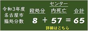 板書_0604.jpg
