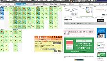 全景ビュー(サイト用).png