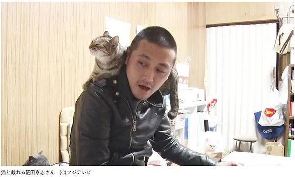 阪田さんと猫.jpg
