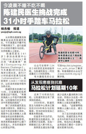Dr. William's gruelling 31 hours ultramarathon for a charity in Singapore