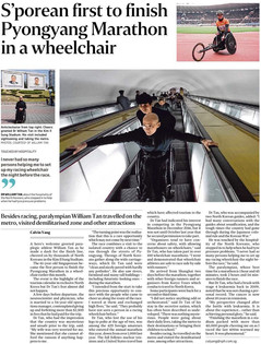Dr. William, Singaporean first to finish Pyongyang Marathon in a wheelchair