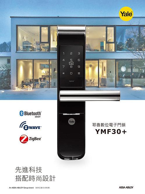 Yale YMF30+