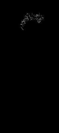 hiclipart.com (25).png