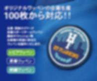 スクリーンショット 2019-03-08 5.47.25.png