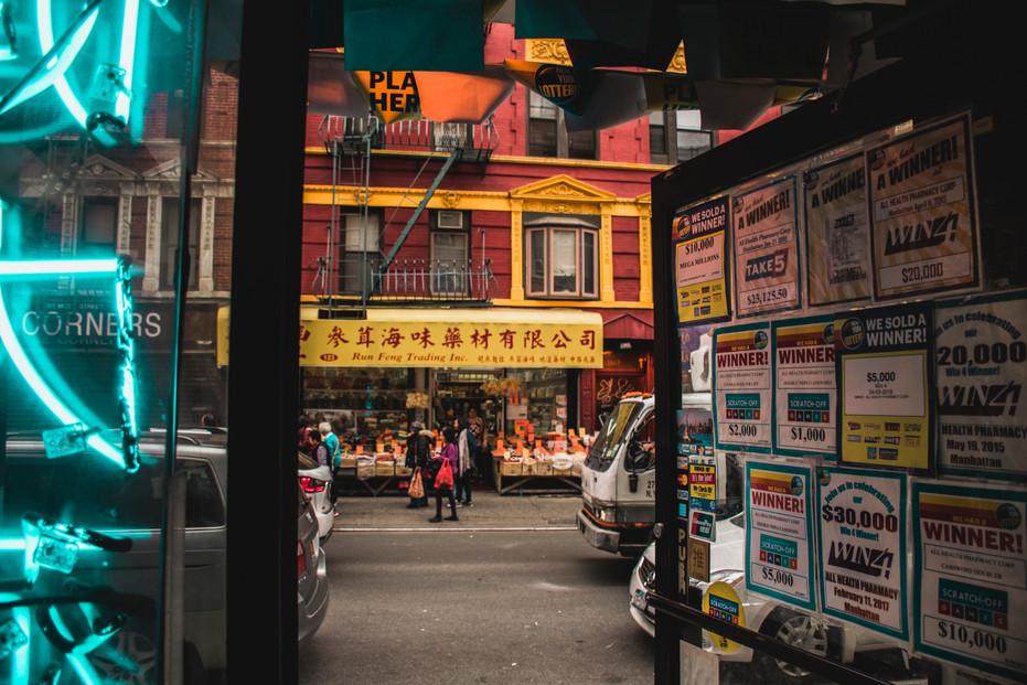 China Town 2018