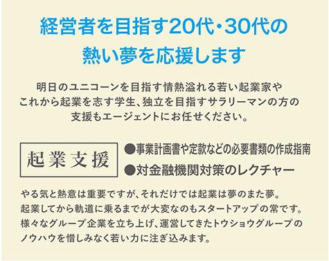 006_AGent_d2.jpg