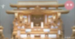スクリーンショット 2019-09-11 14.44.17.png