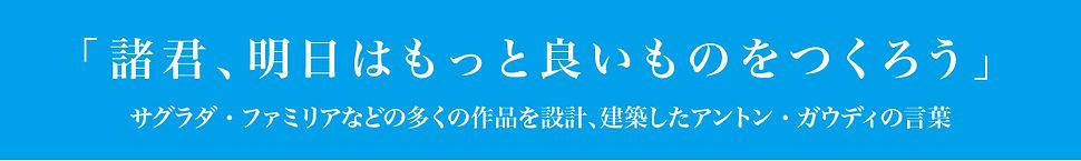 agent_obi_01.jpg
