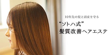 hair_esthetic.jpg