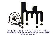 Logo NeftAktiv Mail (1).jpg
