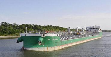 vessel2.jpg