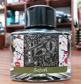 Diamine_Bottle.jpg