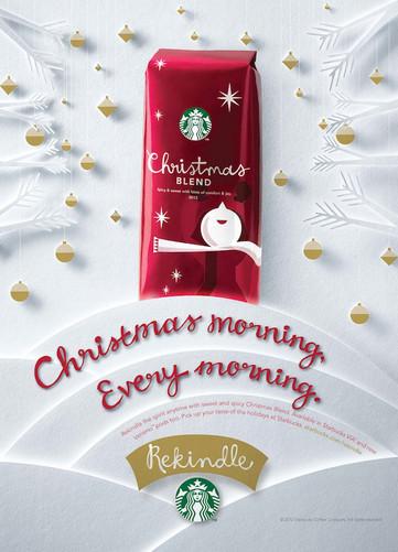 Christmas ad campaign for Starbucks, USA