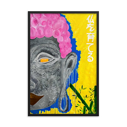 Raising Buddha Framed print