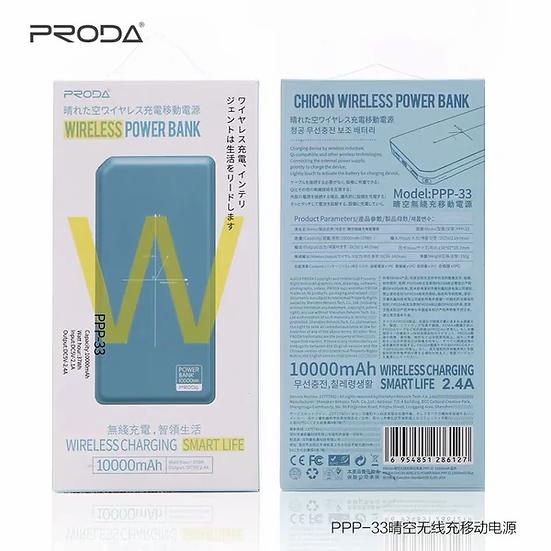 Proda Wirless Power Bank