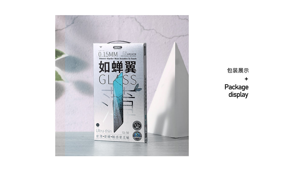 Chanyi Series Tempered Glass 9H Ultra Thin