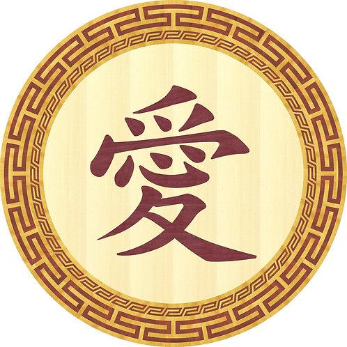 "MRO003 Chinese ""Love"" Medallion"
