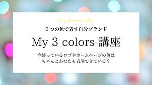 インタビューまとめ読み (4).png