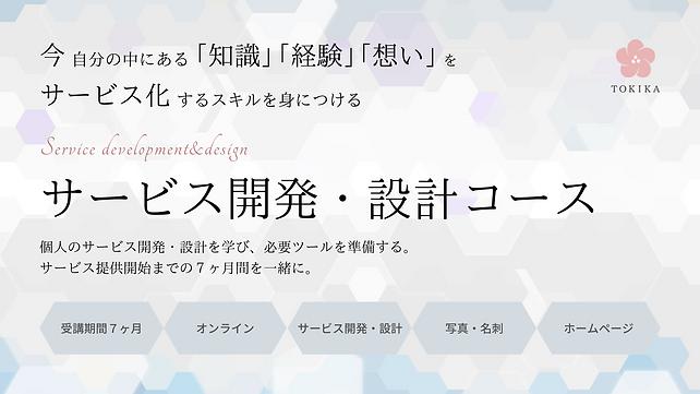 インタビューまとめ読み (9).png