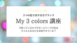 インタビューまとめ読み (10).png