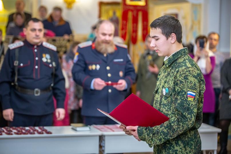 кадеты казаки