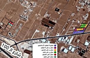 أراضي للبيع في شارع الميه قرب جسر الذهيبة
