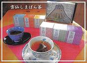 雲仙しまばら茶_edited.jpg