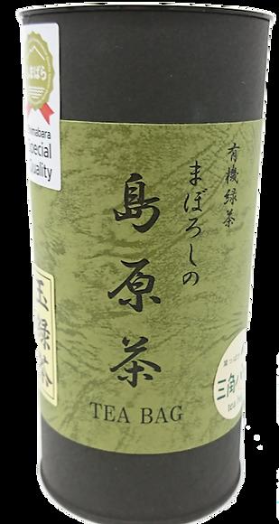 胃に優しいお茶,きつくないお茶,正健,やさしいお茶,まろやかなお茶,まぼろしの島原茶,有機JAS,